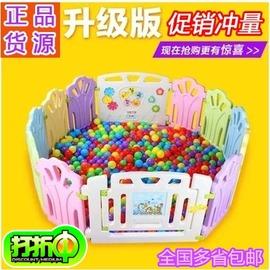 防推倒嬰兒爬行學步欄玩具屋寶寶安全可拆防護欄 兒童護欄游戲圍一片小圍欄