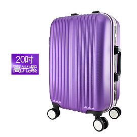 ~WALLABY~20吋~ABS直條紋鋁框行李箱HTX~1411~20P高光紫
