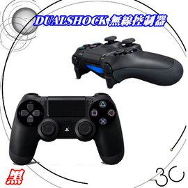 ~DrK~PS4遊戲手把 ~DUALSHOCK 4 無線控制器CUH~ZCT1T~  極致