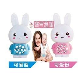 寶貝倉庫^~小白兔迷你早教故事機^~嬰幼兒益智迷你兔^~嬰兒早教機^~兒童音樂益智學習機^