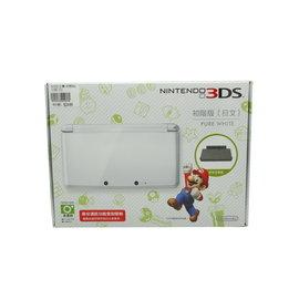 任天堂 3DS主機 初階版 初階機 白色 日規機 日文介面 台灣公司一年保固(送保護貼)可降9.2J【台中恐龍電玩】