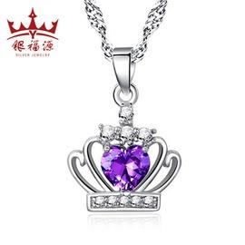 925純銀項鏈女款 貴族皇冠鑲鉆吊墜 紫水晶鎖骨短款項鏈白鉆(單吊墜)