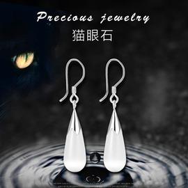 925純銀貓眼石耳環女 簡約長款韓國氣質水滴耳墜水晶耳飾白色