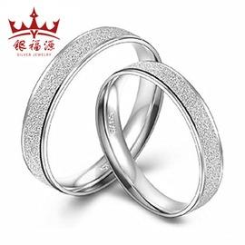 S925純銀戒指情侶對戒 日韓男女一對磨砂簡約飾品生日 男款(備注尺寸)