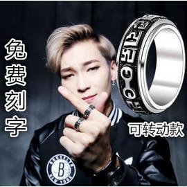 日 佛教六字真言鈦鋼戒指男士指環可轉動招財情侶款護身符17號( 刻字)