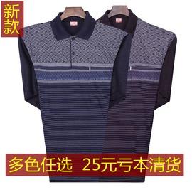 中年男裝秋裝長袖T恤 老人衣服男裝條紋棉T恤 中老年男爸爸裝上衣金K王淺灰色170 50^