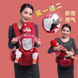多 嬰兒背帶腰登小孩寶寶腰凳前抱式抱帶 兒童款四季透氣坐純色果綠 彩盒