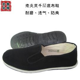 媽媽納的千層底布鞋 純棉布鞋 高強耐磨透氣防臭 老布鞋黑色36