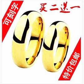 鎢金仿真黃金戒指尾戒 男女款式情侶對戒 鍍純金 霸氣大碼指環金色 刻字(戒指大小留言