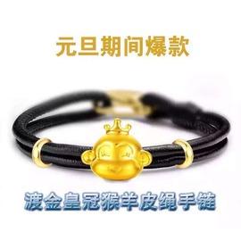 爆款皮繩手鏈歐幣猴子轉運珠 3d硬金皇冠猴 黃金串珠羊皮繩配繩紅色