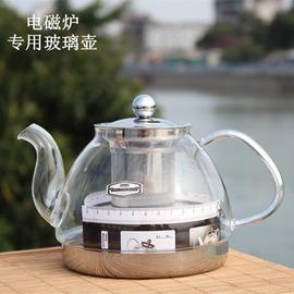 不�袗� 內膽 電磁爐玻璃壺 泡茶壺 煮茶壺 養生壺 茶壺 燒水 泡茶大號玻璃壺^(電磁爐