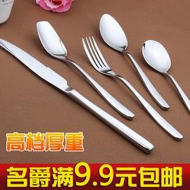 牛排刀叉 不�袗�西餐餐具全系列 刀叉勺名爵高檔厚重甜品刀叉德國中餐叉
