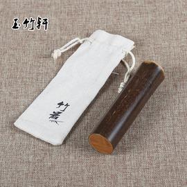 竹制茶葉桶子 茶葉筒包裝 便攜式竹筒香筒 茶葉罐 隨身 旅行普通15cm套裝