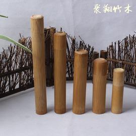 竹制茶葉桶子 茶葉筒包裝 便攜式竹筒香筒 茶葉罐 隨身攜帶 旅行10CM