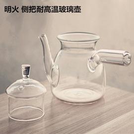 玻璃壺明火加熱 直燒壺 玻璃茶具 燒水壺 養生壺 泡茶壺 花果茶壺側把長柄大號明火玻璃壺