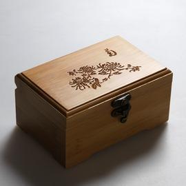 首飾盒 帶鎖扣 收藏收納儲物針線盒子   公主歐式韓國菊