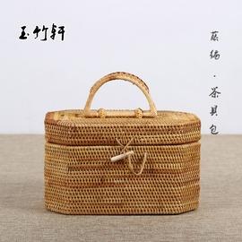 越南藤編茶具收納盒 茶具箱 提籃 便攜旅行茶具包 功夫茶道
