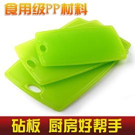 韓國砧板塑料切菜板案板搟面板寶寶抗菌防滑水果板刀板揉面板切板白色大號