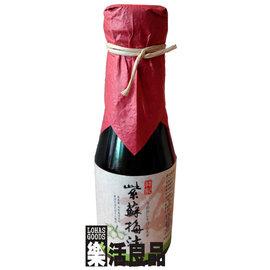 祥記天然紫蘇梅汁原汁^(150cc^)