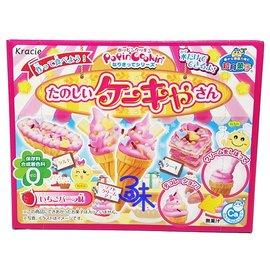 ^( ^) kracie 可利斯 diy糖果~冰淇淋 1盒 26 公克~490155135
