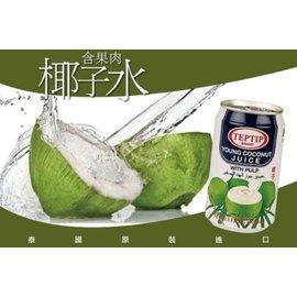 ~ 5瓶150~TEPTIP泰國椰子汁含有70^%以上的椰子原汁^(含有香椰果仁^)310