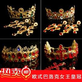 巴洛克女王結婚皇冠新娘婚紗飾品頭飾美人 復古配飾紅色頭飾HG218綠色