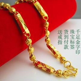 成色好不掉色黃金鏈子仿999千足金項鏈男女款鍍金佛珠鏈粗細飾品細約5長50含金0.12無印
