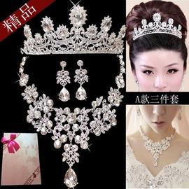 新娘飾品三件套裝 項鏈耳環皇冠結婚頭飾婚禮首飾婚紗禮服配飾A款三件套耳環針( 裝)