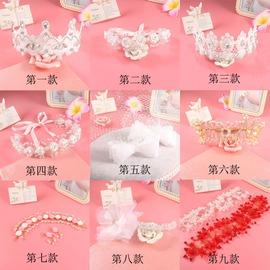 新娘頭飾晶瑩梅花韓式紅色結婚飾品婚紗禮服中式古裝配飾第十七款紅色三個__TS130