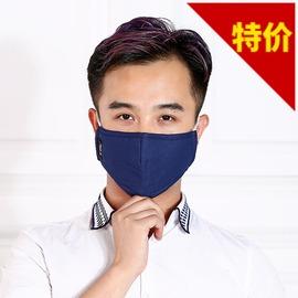 T立體防護純色口罩 PM2.5防霧霾防塵肺口罩 活性炭過濾口罩27g粉色