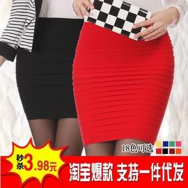 包臀半身裙女 高腰A字半身裙一步短裙大碼廠家 批10條細條藏青均碼