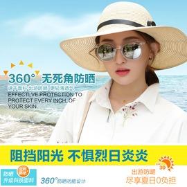 帽子女士 海灘遮陽帽可折疊沙灘帽出游度假草帽 大沿帽卡其色可調節