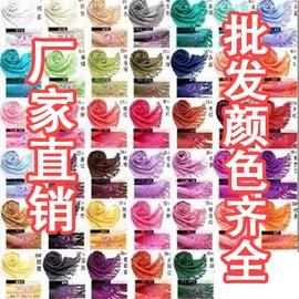 廠價  Pashmina仿羊絨女款長圍巾 韓國空調房大披肩 40色1#純白