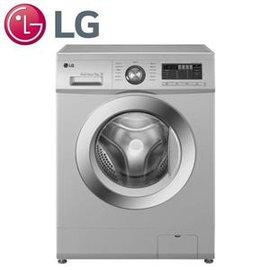 ~人言水告~LG WD~70MGS  銀色  7公斤 洗脫滾筒洗衣機 ~預計交期5天~