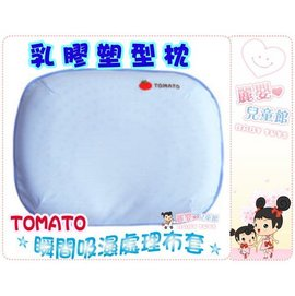 麗嬰兒童玩具館~TOMATO天然乳膠-嬰兒大塑型枕含內布套.乳膠枕蘋果枕.3M瞹間吸濕處理布套