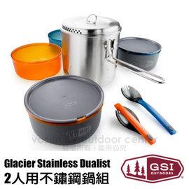 【美國 GSI】Glacier Stainless Dualist 不鏽鋼兩人鍋具組.雙人套鍋組/含1.8L鍋.碗.湯叉/登山.輕便易攜_68144