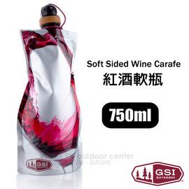 【美國 GSI】Soft Sided Wine Carafe 紅酒軟瓶(750ml).軟式水壺.酒壺.飲料壺/隨身攜帶.輕巧.露營.旅遊都好用_91100 紅