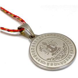 【十相自在】2.5公分 雙面精巧項鍊吊飾-銀色(準提寶鏡)