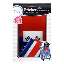 ~收藏天地~文創小物~ 裝飾行李貼~各國國旗 /防水貼 貼紙 裝飾貼 手帳 文具 用品