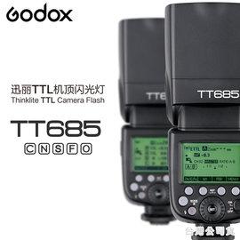 EGE 一番購~GODOX 迅麗 TT685S A7系列 無線機頂閃光燈 可無線主控從屬~