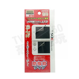任天堂 Nintendo 3DSLL MORi GAMES 樂貼AFP 防指紋液晶保護貼~