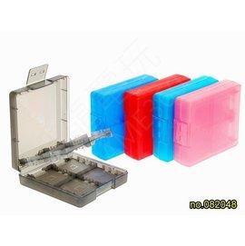 任天堂 Nintendo 3DS New3DS LL 遊戲卡匣收納盒 卡夾保護盒 16片裝