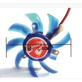 新竹市 顯卡/顯示卡 南北橋 4.2cm/2針 靜音風扇 /散熱器 **7.5cm/8cm** [FFN-00001]