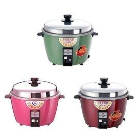 ◤超商茶葉蛋指定品牌◢ 萬國牌 6人份粉紅色電鍋 AQ6S / AQ-6S 不銹鋼內鍋  **可刷卡!免運費**