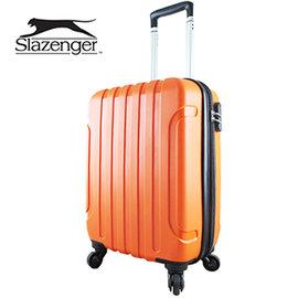 Slazenger 史萊辛格 20吋 駭客直條紋行李箱 拉桿箱 旅行箱 登機箱^(加州橘^