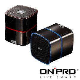 ~ONPRO~MA~SP07 金屬 攜帶型無線藍牙喇叭