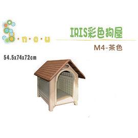 訂購~~~不可超取~~SNOW~ IRIS 彩色 狗屋無門中M~4 咖啡色 ^(81322