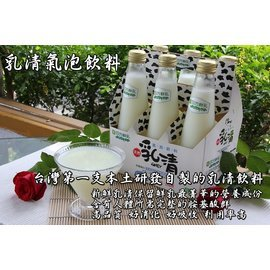 四方鮮乳~ 乳清氣泡飲料 36入 新鮮、健康、活力、好吸收