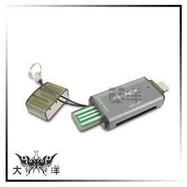 ◤大洋國際電子◢ Esense K3 OTG鋁合金讀卡機 USB SD T~FLASH 雙