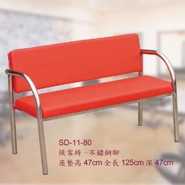 4尺不鏽鋼腳長椅9成新